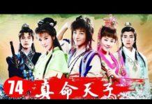 Xem Chu Nguyên Chương và Lưu Bá Ôn – Tập 74 | Phim Bộ Kiếm Hiệp Trung Quốc Hay Nhất 2019 – Thuyết Minh