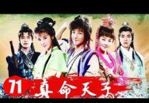 Xem Chu Nguyên Chương và Lưu Bá Ôn – Tập 71 | Phim Bộ Kiếm Hiệp Trung Quốc Hay Nhất 2019 – Thuyết Minh