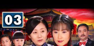 Xem Mẹ Chồng Nàng Dâu – Tập 3 | Phim Bộ Trung Quốc Hay Nhất 2018 – Thuyết Minh