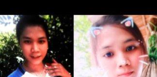 Xem Nữ sinh mất tích bí ẩn sau cuộc điện thoại cầu cứu người thân – News Tube