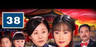 Xem Mẹ Chồng Nàng Dâu – Tập Cuối | Phim Bộ Trung Quốc Hay Nhất 2018 – Thuyết Minh