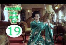 Xem Chuyến Tàu Sinh Tử tập 19 ( Vietsub ) | Phim hành động Trung Quốc hay nhất 2019