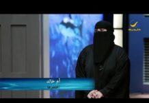 """Xem تحدي الهوامير Shark Tank الموسم الثاني – أم خالد : """" اختصرها """""""