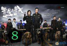Xem [Thuyết minh] Hoa khôi và Cảnh khuyển tập 8   Phim hành động Trung Quốc hay nhất 2019