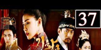 Xem Hoàng Hậu Ki Tập 37 Thuyết Minh | Phim Cổ Trang Hàn Quốc [ Bản đẹp ]