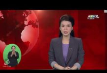 Xem AO UONG DI DONG AQUA MINA   HTV9