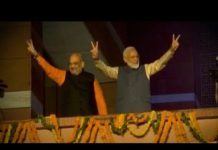 Xem Lok Sabha Election 2019 Results LIVE   PM Modi reaches LK Advani's residence  मोदी की महाविजय