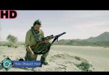 Xem Phim Hành Động Mỹ Kịch Tính Hay nhất Sa Mạc Nhuốm Máu (Vượt Biên) Thuyết Minh