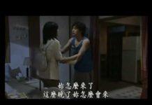 Xem Lối sống sai lầm Phim Hàn Quốc-Tập 9