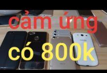 Xem Điện thoại cũ rẻ giá máy trăm nhưng lại dùng ngon,điện thoại cảm ứng cấu hình cao.ngày 8-7-2019