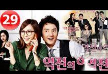 Xem Cô Nàng Đỏng Đảnh Tập 29  HD | Phim Hàn Quốc Hay Nhất