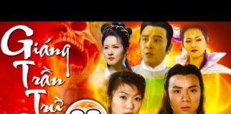 Xem Giáng Trần Trừ Gian – Tập 3 | Phim Bộ Kiếm Hiệp Trung Quốc Hay Nhất – Thuyết Minh