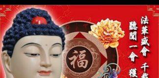 Xem Nhạc không lời hay thư giản Giúp Thanh tịnh tâm dễ ngủ, Lời Phật dạy Gẫm để hết buồn lo