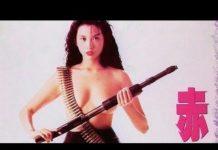 Xem Sát Thủ Tình Dục 2   Phim 18+   Phim Hành Động Võ Thuật Hay Nhất 2019   Thuyết Minh