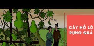 Xem CÂY HỒ LÔ RỤNG QUẢ |Truyện Cổ Tích Hay Nhất | Phim Hoạt Hình Khoảnh Khắc Kỳ Diệu