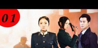 Xem Phim Trinh Thám   Điệp Vụ Bí Mật Tập 1   Phim Bộ Trung Quốc Hay Nhất