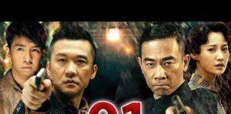 Xem Phim Trinh Thám Thuyết Minh Cực Hay   Kỳ Án Bến Thượng Hải – Tập 01