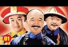 Xem Vượt Long Môn – Tập 1 ( Thuyết Minh ) | Phim Bộ Võ Thuật Kiếm Hiệp Trung Quốc Hay Nhất