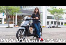 Xem Một ngày với Piaggio Liberty S 125 ABS – chiếc xe đô thị thân thiện và cá tính | Xe.Tinhte.vn