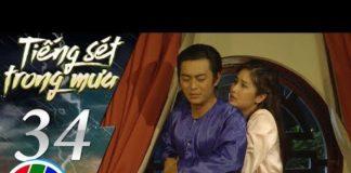 Xem THVL | Tiếng sét trong mưa – Tập 34[1]: Hạnh Nhi không muốn người con gái nào cướp mất Bình