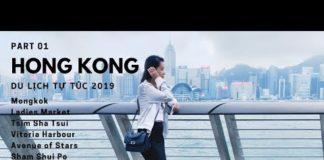 Part 01: Du lịch Hong Kong tự túc mới nhất 2019 | Hong Kong travel guide vblog | English sub|