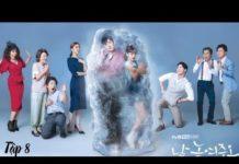 Xem Phim Hàn Quốc: Đóng Băng Tình Yêu – Tập 8 | Thuyết Minh 2019