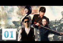 Xem Sắc Gió tập 1 | Phim hành động Trung Quốc hay nhất 2019