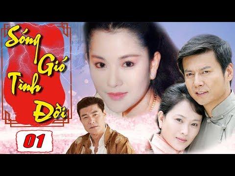 Xem Sóng Gió Tình Đời – Tập 1 | Phim Bộ Tình Cảm Trung Quốc Hay Nhất – Thuyết Minh