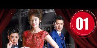 Xem Em sẽ là ngôi sao Tập 1, Phim Hàn Quốc đặc sắc lồng tiếng