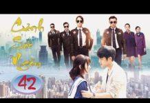 Xem Cảnh Sát Ngầm tập 42 ( Lồng tiếng ) | Phim bộ Trung Quốc hay nhất 2019