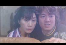 Xem Phim Tình Cảm Hàn Quốc Hay Nhất – Cô Dâu 15 Tuổi HD Vietsub – My Little Bride (2004)