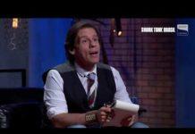 Xem Shark Tank Brasil | 4ª temporada – FluxAir – Episódio 14
