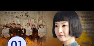 Xem Quyết Sát – Tập 01 (Thuyết Minh) – Phim Bộ Kháng Nhật Hay Nhất 2019