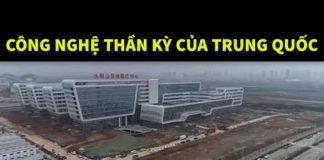 Trung Quốc Đã Sử Dụng Công Nghệ Thần Kỳ Nào Để Xây Dựng 2 Bệnh Viện Thần Tốc Như Vậy – News Tube