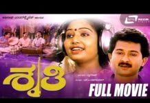 Xem Shruthi — ಶೃತಿ|Kannada Full Movie|FEAT. Sunil, Honnavalli Krishna