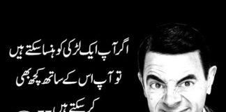 Xem MR BEAN QUOTES PART 1 | Mr Bean K Kuliyaat | Its Not A Lugh | Adab |