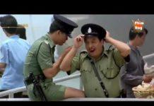 Xem Phim hài 2019-Biệt Đội Hài Hước