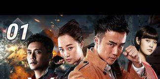 Xem PHIM HAY 2020 | KỲ ÁN – Tập 1 | Phim Bộ Hình Sự Phá Án Thuyết Minh Trung Quốc Hay Nhất 2020