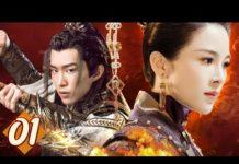 Xem LỆ CƠ TRUYỀN KỲ – Tập 1   Phim Cổ Trang Kiếm Hiệp Trung Quốc Mới Nhất 2021   Phim Hay 2021