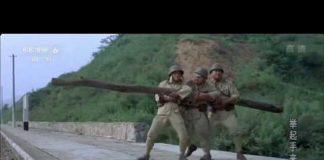 Xem Phim hài chiến tranh Trung Quốc: Giơ tay lên (Tập 1 – HD – Phụ đề)